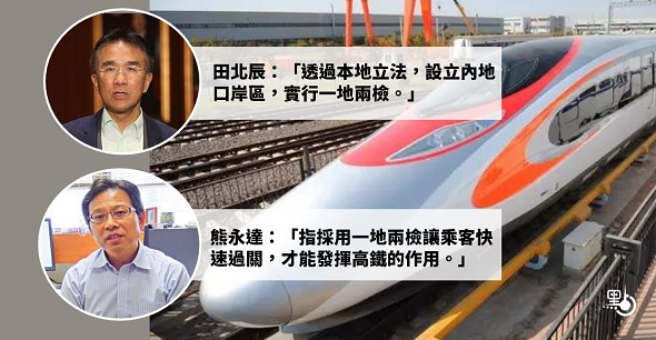 train1_20170308_590