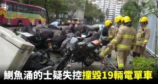 accident_20170412_490