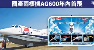 airplane_20170406_600_001