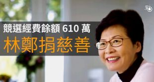 carrielam_20170425_590