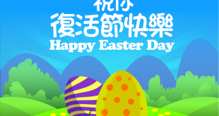 easter_post_2