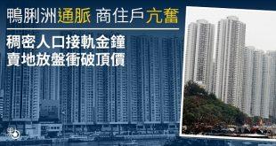 hkbuilding_20170403_590