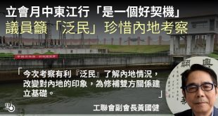 mainland_20170405_590