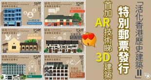 stamp_201704010_590_004