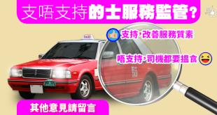 taxi_20170421_590_001