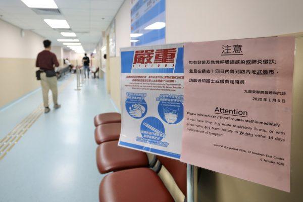 醫管局新春增額外1400個普通科門診診症名額。(記者李斯哲攝)
