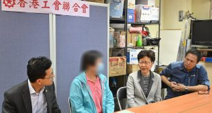 香港特首林鄭月娥到醫院探望被燒傷李伯(林鄭FB圖片)