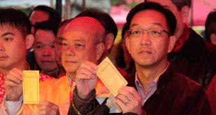 鄉議局主席劉業強為香港求得第九十二中籤(點新聞)
