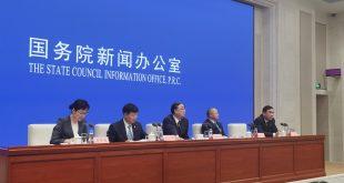 國新辦26日舉行新冠肺炎疫情聯防聯控工作新聞發布會(點新聞)