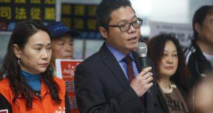 香港法學交流基金會執委會副主席、執業大律師丁煌。